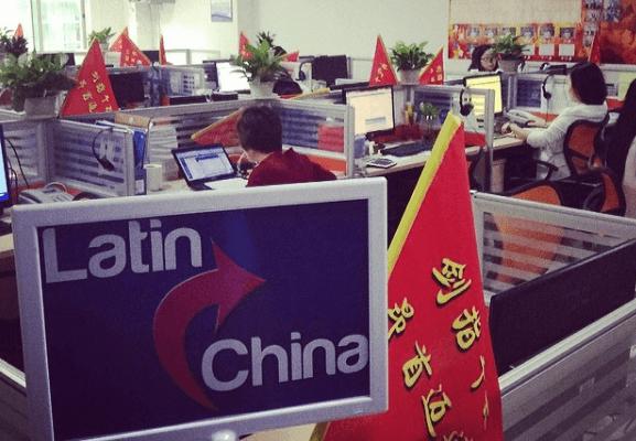 investigacion proveedores en china